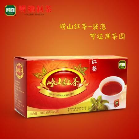 崂乡  60g袋泡红茶红碎茶崂山红茶茶盒装2016新茶