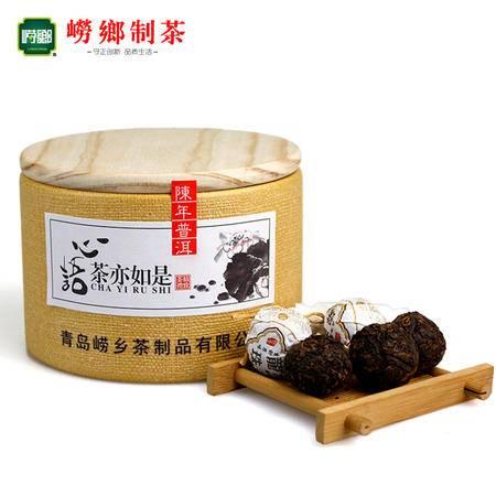 崂乡黑茶 普洱熟茶龙珠散茶 普洱茶 手工制作 陈年浓香正宗勐海