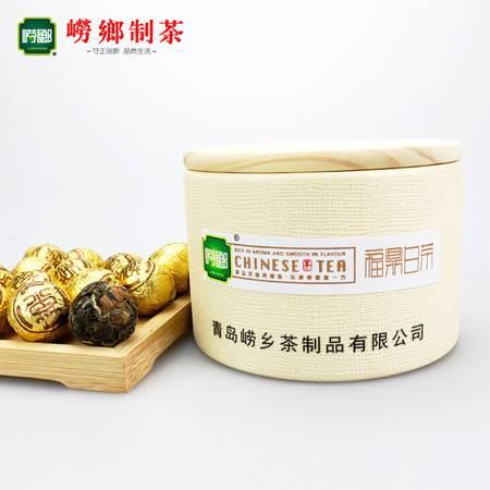 崂乡 福鼎白茶 白牡丹散茶200g简装 2016新茶 高山野生 福建原产
