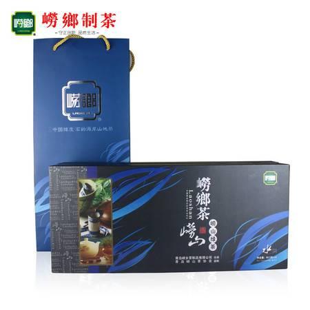 崂乡茶叶 水礼盒250g装崂山绿茶 一级浓香 春茶新茶 青岛特产