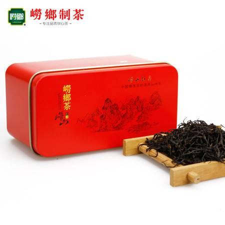 崂乡茶 商务红顶 特级大田头采崂山红茶 蜜香62.5g