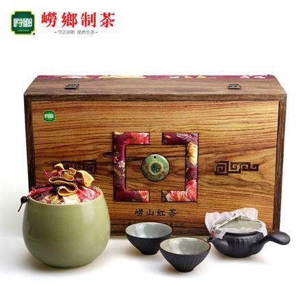 崂乡茶叶 紫气东来200g尊贵礼盒2016新茶叶大田头采 特级崂山红茶