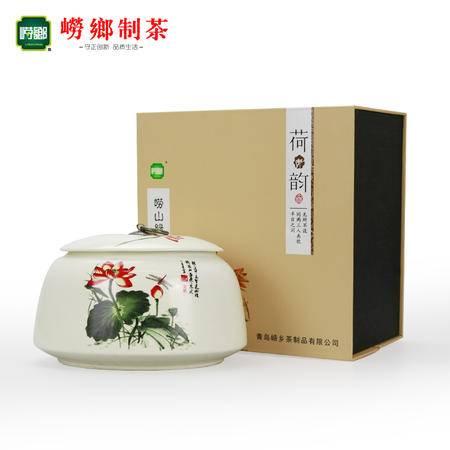 崂乡茶叶 200g装报春礼盒  特级崂山绿茶 浓香型 2016新茶