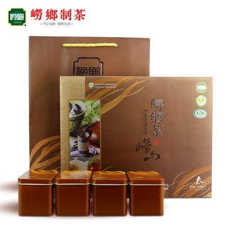 崂乡茶叶 特级太250g商务礼盒 豆香特级崂山绿茶 大田头胚 新茶