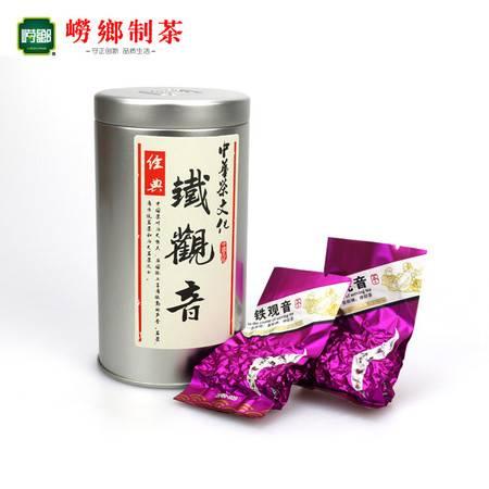 崂乡乌龙茶 100g罐装 安溪铁观音 一级清香型春茶
