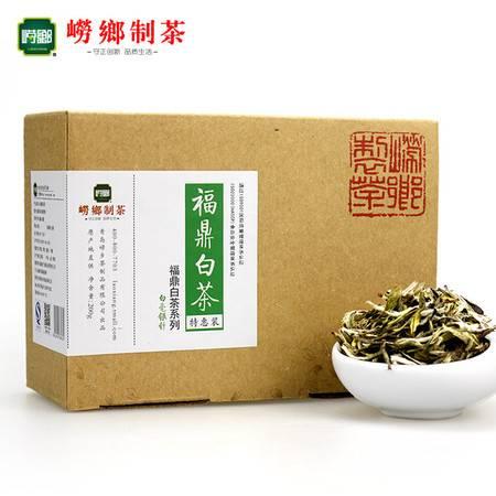 崂乡 福鼎白茶 白牡丹散茶150g简装 2016新茶 高山野生 福建原产