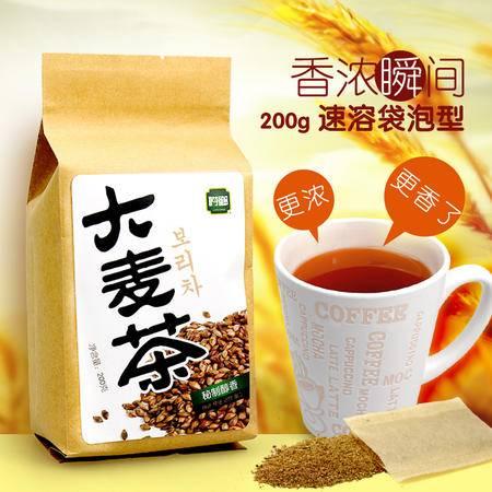 崂乡大麦茶 冲饮花草茶五谷茶 原味烘焙200g优质袋泡茶