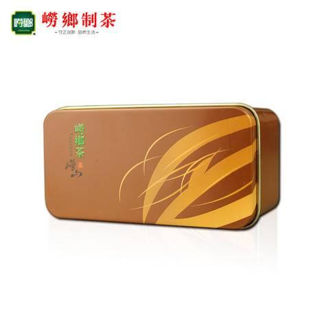 2016新茶 崂乡商务太 特级大田头采绿茶 62.5g