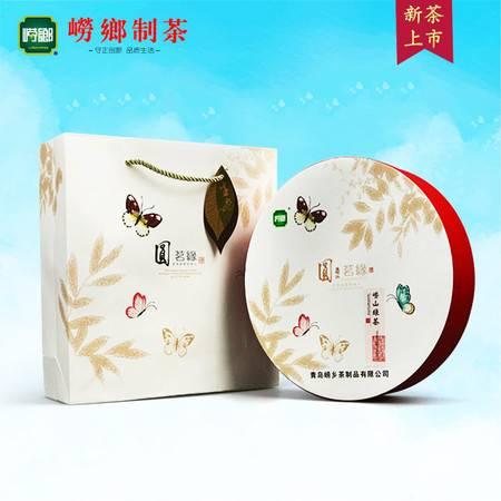 崂乡茶叶 圆茗缘礼盒  一级崂山绿茶 200g袋泡装 2016新茶