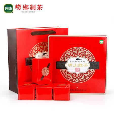 崂乡茶叶  崂山红茶 茶赋礼盒 2016年新茶 300g精美礼盒 蜜香特级