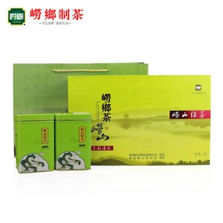 崂乡茶叶 明韵清风150g精美礼盒 浓香一级崂山绿茶青岛特产伴手礼