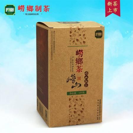 崂乡 专版红盒装100g装 特级崂山红茶 花果香 新茶