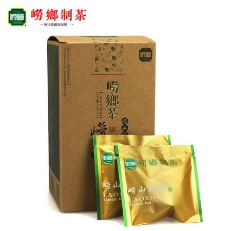 崂乡 专版绿盒装100g特级2016新茶 崂山绿茶豆香浓郁