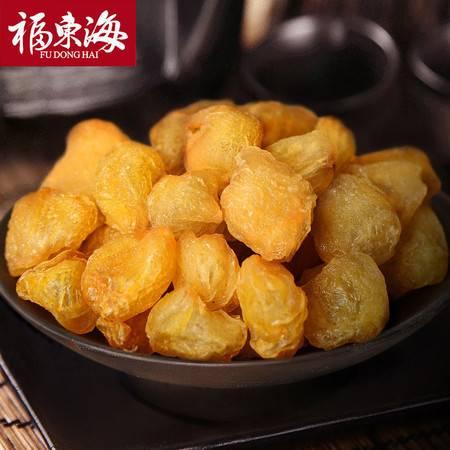 湛江福东海 高州特产桂圆无核桂圆肉 桂圆肉香甜龙眼肉500g克
