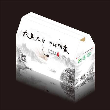 仙枣*崭山【中国米枣之乡】