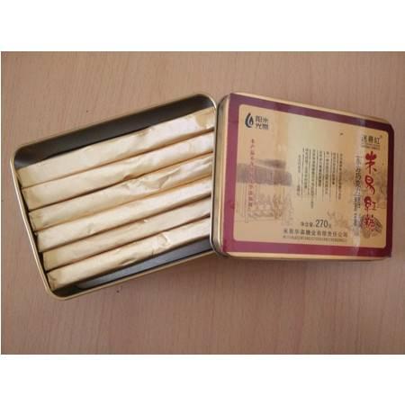 米易红糖纯甘蔗红糖礼品盒,红糖包邮