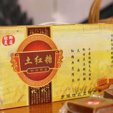 广西来宾忻城特产古方红糖纯手工红糖(2016年新产6斤礼盒装纯蔗糖)