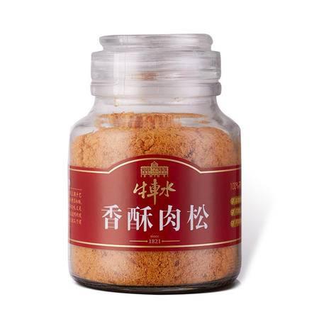 伊香 瓶装香酥猪肉松118g/瓶