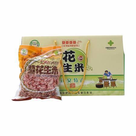 乡伊香特色瘪花生米300g*10袋礼盒装 养胃养生原味零食 迁安特产
