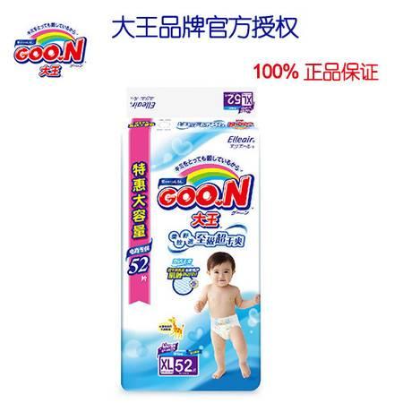 GOO.N®大王纸尿裤维E系列尿不湿XL52枚