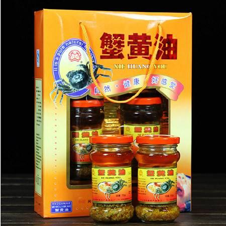中堡庄 中庄蟹黄油