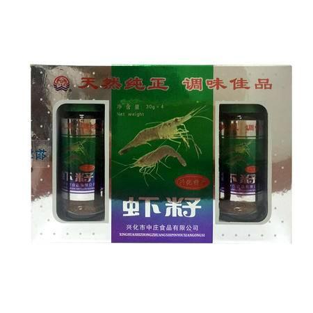 中堡庄 虾籽30g*4