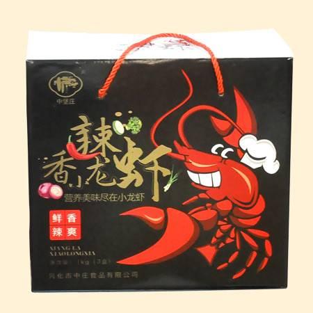 中堡庄 香辣小龙虾(十三香)