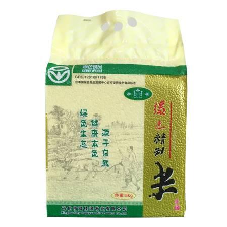 绿佳源绿色精制米