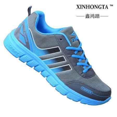XJW男士/网布运动鞋轻便透气跑步鞋时尚韩版男鞋子