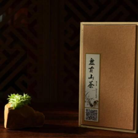 白云毛峰 盘古山红茶精品礼盒
