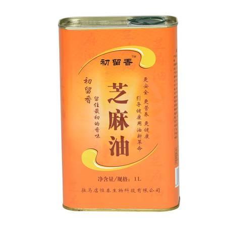 【邮乐河南】  初留香 芝麻油 1L   河南.驻马店.确山确山