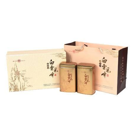 白云毛峰 绿茶极致礼盒