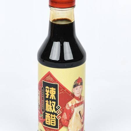 【邮乐河南】三秋辣椒醋 河南.驻马店