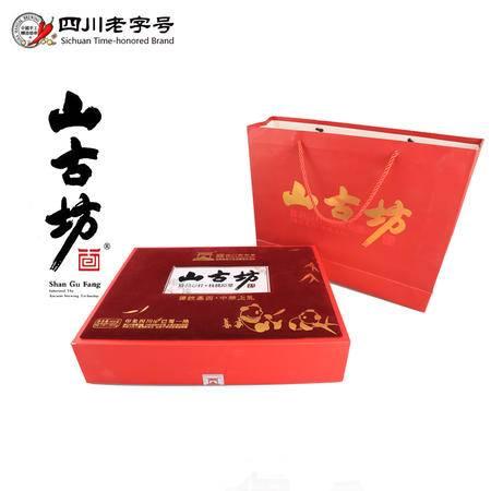 山古坊 隆昌豆杆·核桃原浆礼盒