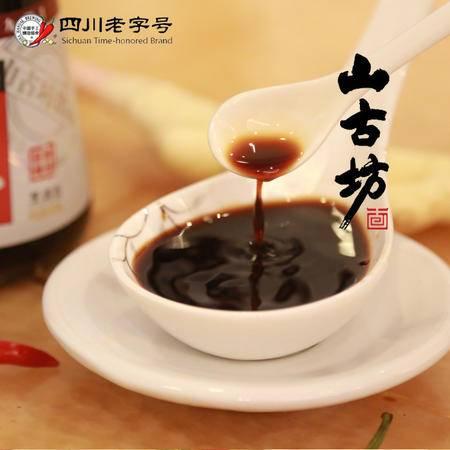 山古坊 四川麸醋·特酿原醋