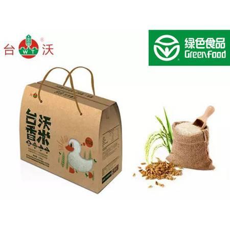 """梓州""""台沃香米"""" 2.5kg 绿色食品 稻鸭共育 生态种植"""