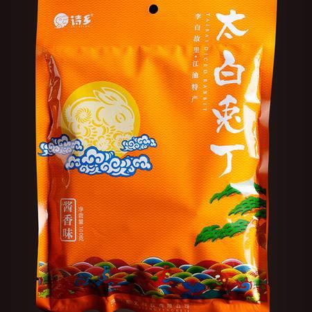 诗乡 诗乡兔 四川江油特产 麻辣酱香味太白兔丁混装礼盒