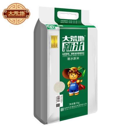 【大荒地 东福米业】东北吉林大米寒水新米10斤