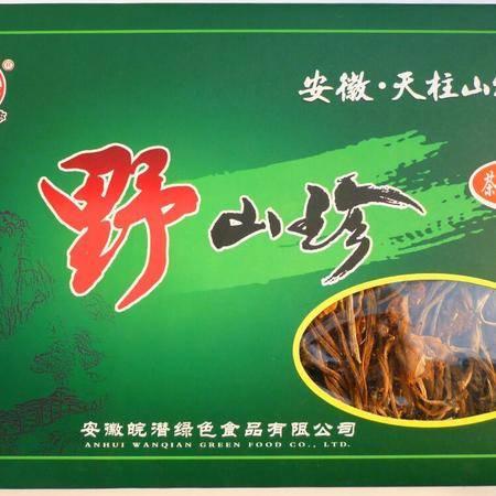 皖潜 礼盒茶树菇茶薪菇安徽天柱山特产包邮