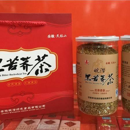皖潜 苦荞香茶黄苦荞茶安徽天柱山特产健康养生茶包邮