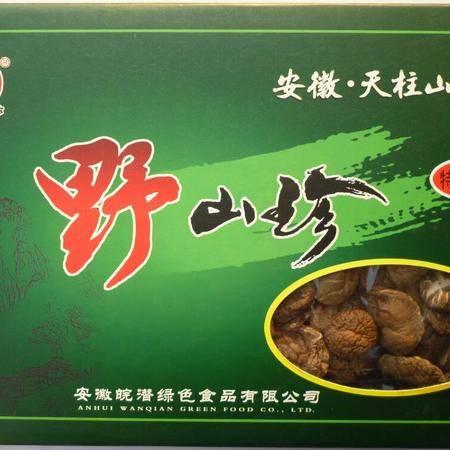 皖潜 礼盒香菇椴木菇根小肉厚山珍干货安徽天柱山特产包邮
