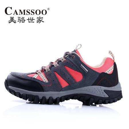 新款美骆世家徒步登山鞋  正品户外鞋 男女透气防滑情侣越野跑鞋