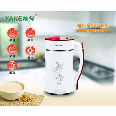 雅柯/YAKE 7505A 1.3L 多功能豆浆机