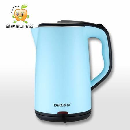 雅柯/YAKE YKS-2002A 电热水壶2L