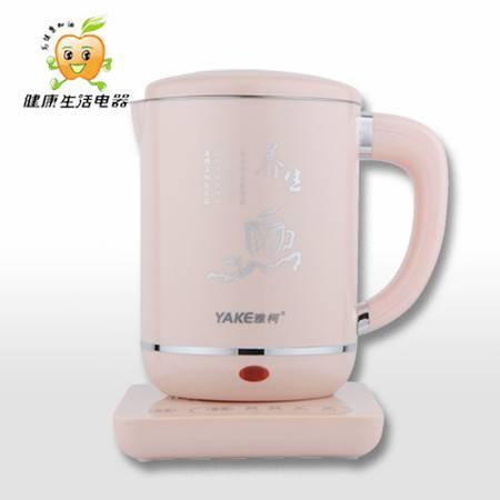 雅柯/YAKE YKS-1206A 多功能养生壶