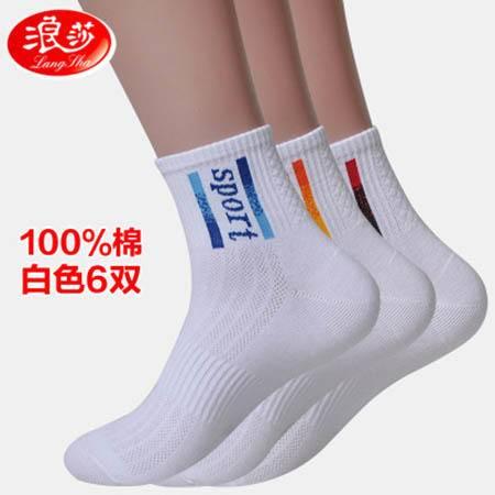 浪莎100%棉厚款运动男袜(6双装)