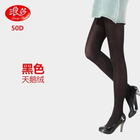 浪莎50D天鹅绒加档连裤袜(单双装)