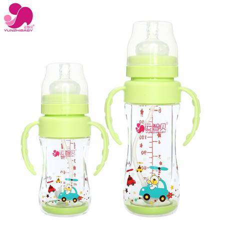 运智贝安全玻璃奶瓶双层宽口径婴儿防摔宝宝带吸管手柄b
