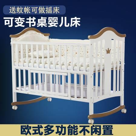 呵宝 婴儿床 实木欧式宝宝摇床带滚轮多功能松木加大游戏bb床