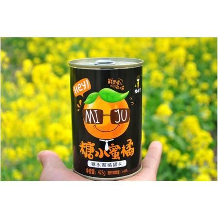 蜜橘罐头425g